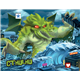 King of Tokyo / New Yok : Monster Pack Cthulhu